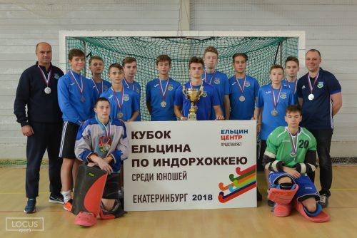 20181125 Indoor EltcinCup III Команды-100