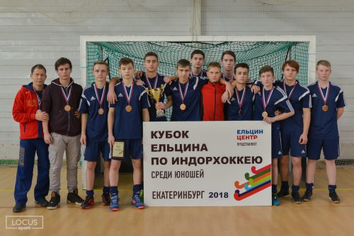 20181125 Indoor EltcinCup III Команды-101