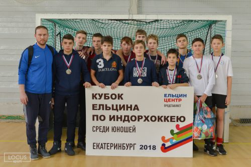 20181125 Indoor EltcinCup III Команды-102