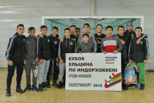 20181125 Indoor EltcinCup III Команды-103