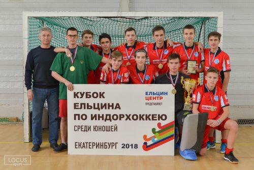 20181125 Indoor EltcinCup III Команды-104