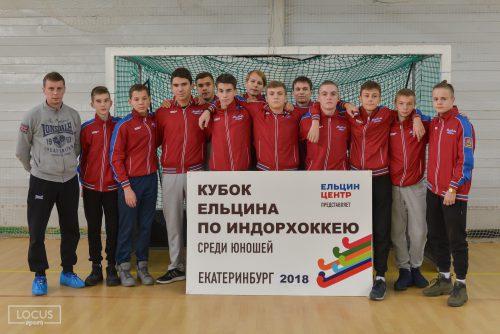 20181125 Indoor EltcinCup III Команды-106