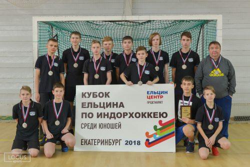 20181125 Indoor EltcinCup III Команды-107
