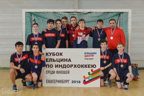 20181125 Indoor EltcinCup III Команды-108