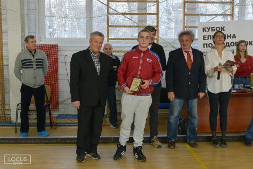 20181125 Indoor EltcinCup III Награждение-42
