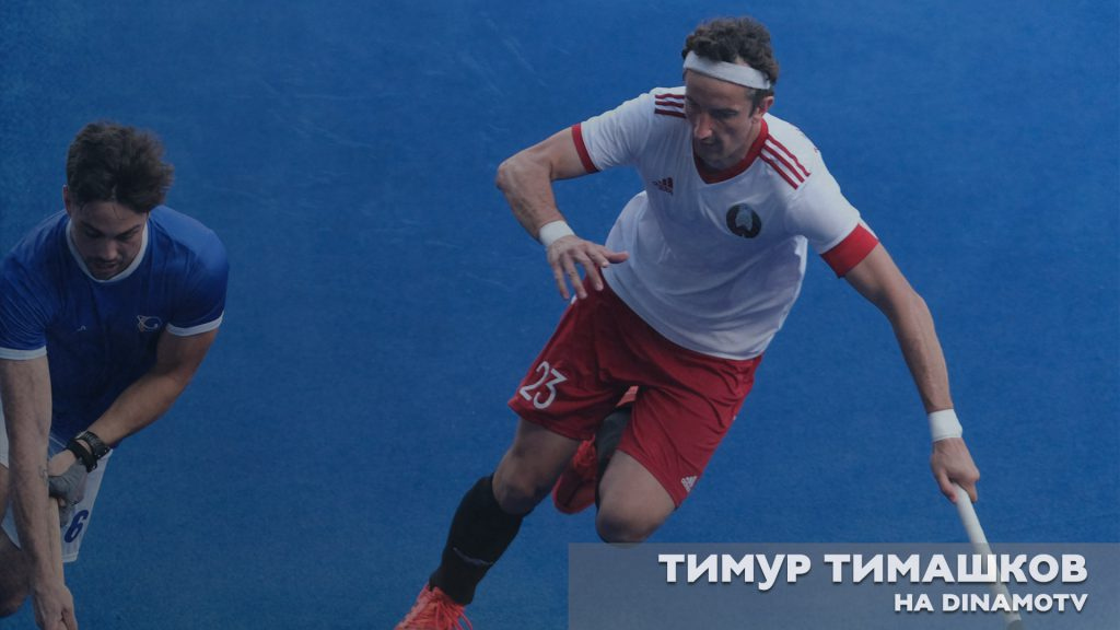Тимашков