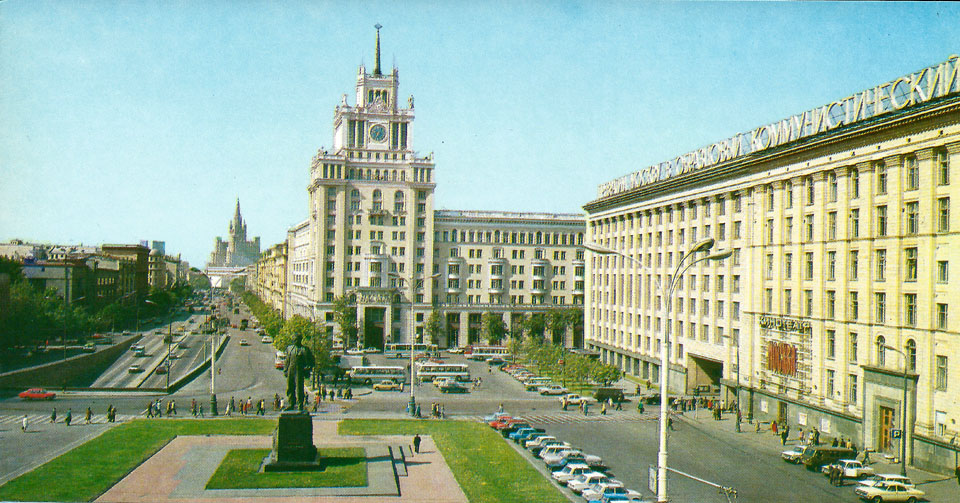 moscow_1987_15